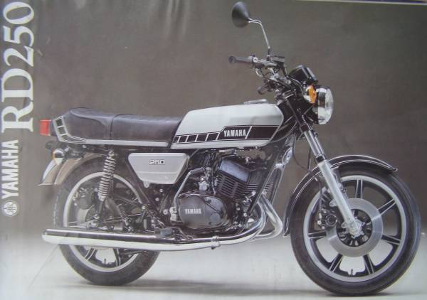 Yamaha RD250  The Model Guide
